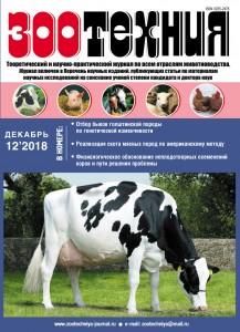 Avtomir_100Listov-Cool_Grey-1.qxd